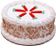 Carrot Fake Cake side