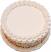 "Celebration White BLANK TOP Fake Cake 9"" top"