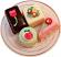 Mini Fakey Cakes 4 pack Petit Fours on Plate B